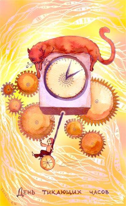 Картинки поздравительная открытка часы